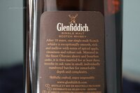 """Image 3 of 1 fles whisky glenfiddich """"married in small batche..."""