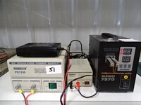 Image 0 of Dc regulated power supply/pulse welding (3pc)