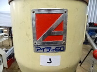 Image 1 of Industriele mixer ptj t60