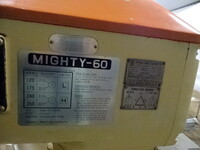 Image 3 of Industriele mixer ptj t60